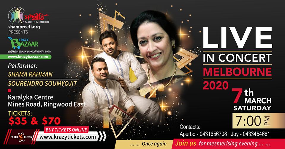 Live in Concert Melbourne 2020